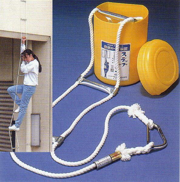 ステップダンII型 2F用 【避難はしご型ロープ/避難器具】