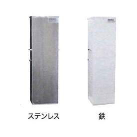 取付金具(D3型)床付屋外BOX アーム長600mm〜900mm (ステンレス)【避難器具/避難はしご/梯子】