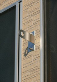取付金具(LE型)【避難器具/避難はしご/梯子】