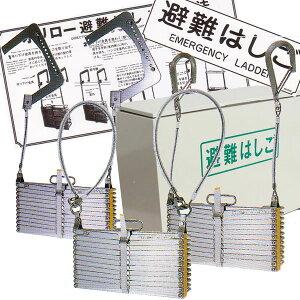 OA避難はしごアルミ 有効長9570mm スチールBOXセット 表示板付 【避難器具/避難はしご/梯子】