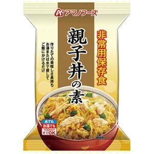 親子丼の素 22g(1食)×50袋【非常用食品】
