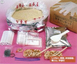 アルファ米5kg 山菜おこわ (50食分) 【非常用食品】