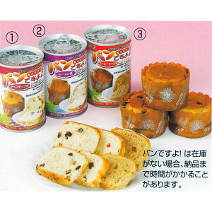 パンですよ! (コーヒーナッツ味) ×24缶  【(非常食 保存食)/非常用食品】