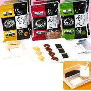 保存用即席乾燥餅 きなこ餅 【餅(8g×10個) きなこ(7g×2袋)入】 50個入り【非常用食品】