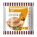 7年保存レトルトパン チョコレート 50個入り  【(非常食 保存食)/非常用食品】
