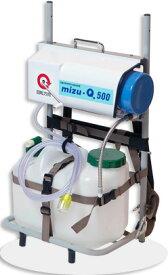 手動式浄水器mizu−Q500 【避難生活用品】