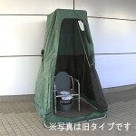 ユニテントSS&ユニトイレ安心セット【簡易・非常・災害用トイレテント】