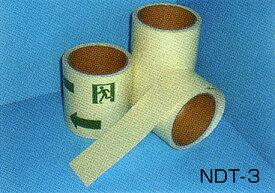 N夜光式蓄光テープ サイズ:幅50mm×長さ5m×厚さ0.17mm 【防災用品/避難標識】