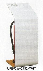 消火器収納ケース UFB-3W-2752 プライウッド 【消火器設置台/ケース】