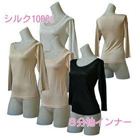 アトリエミツコ シルク100% 長袖 冷え取りシルク100% 極上のラグジュアリーあったかインナーストレスフリーの癒やし効果
