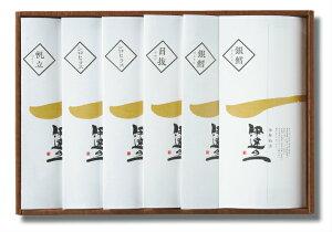 海鮮粕漬5枚+1包詰合 GD-60 ギフト 贈答品