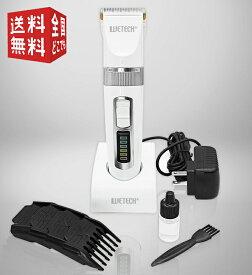 【全国送料無料・宅配便】WETECH プロバリカン2 WJ-7008(セラミック刃 電源接続/コードレス充電池の2方式対応 散髪)