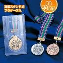 Medal-ms