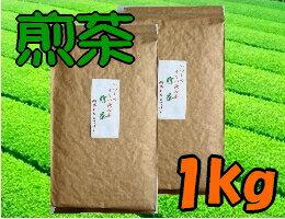【送料無料】茶農家おすすめの愛用茶いつものうちの飲み茶【煎茶】1kg【smtb-T】【静岡茶】【川根茶】【深むし茶】