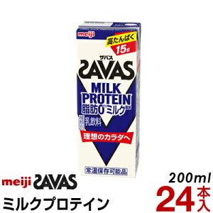明治 ザバスミルクプロテイン 200ml 24本入り プロテイン