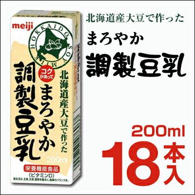 明治 まろやか調製豆乳 200ml 18本入り 豆乳 イソフラボン おいしい