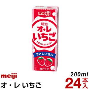 【明治 フルーツ 牛乳】明治 オ・レ いちご 200ml 24本入り いちご 紙パック