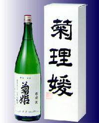 【日本酒界の最高峰】菊姫 菊理媛 1800ml