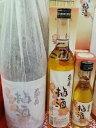 【贅沢仕込の梅酒】天狗舞 梅酒 1800ml
