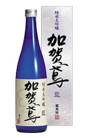 福光屋/加賀鳶 純米大吟醸 藍 720ml