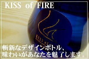 鹿野酒造/常きげんKISS OF FIRE(キスオブファイヤー) 750ml