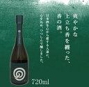 農口尚彦研究所/山廃吟醸無濾過生原酒720ml/生酒