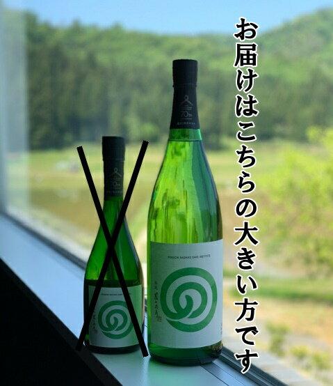 農口尚彦研究所【販売期間限定】令和しぼりたて1800ml/生酒