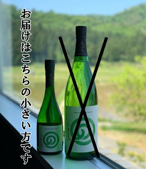 農口尚彦研究所【販売期間限定】令和しぼりたて720ml/生酒