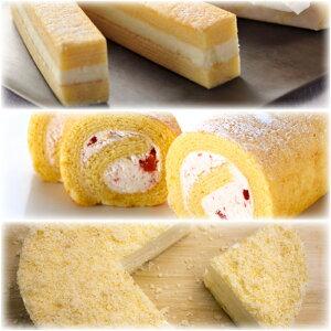 【送料無料】見波亭バウムスイーツトリオセット バウムクーヘンを使った3種類セット バタークリームと旬のフルーツを使ったロールケーキとチーズケーキ&フロマージュ