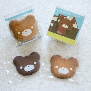 くまサブレ4枚+ミニ絵本付き 「はじめましてポンデ」 可愛いクッキー バームクーヘンと一緒に お子様 おやつ