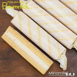 【チーズ好きにオススメ】バウムスティック 5本入 開発に3年を要したスイーツ バームクーヘンでサンドしたチーズケーキ