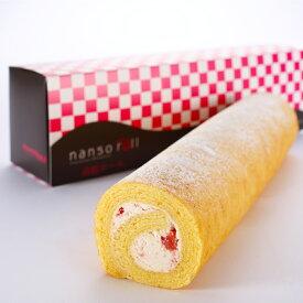 【送料無料】南総ロール 苺 バームクーヘンを使った新感覚スイーツ 千葉県産のいちご バタークリームとフルーツを使用したロールケーキ