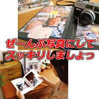 デジカメプリント送料無料写真現像iphone写真プリント