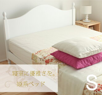 공주 경계 침대 우 침대 귀여운 디자인과 화이트 컬러 방을 우아하게 연출 ♪ 마루는 대 발 사양