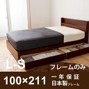 Imgrc0062420399