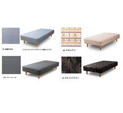 【送料無料】ポケットコイル脚付マットレスベッド[レギュラー90cm幅サイズ]品質安心の国産品!木枠は通気性よいすのこ仕様