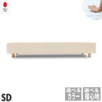 半双床口袋线圈高脚杯床垫床斯巴达广岛工厂生产日本制造的清洁和简单四腿设计选择吃 3 类型房间