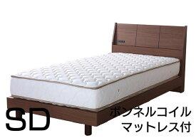週末限定|10%OFFクーポンSALE|アウトレット|ベッド セミダブルサイズ 脚付きベッド 2つ折りボンネルコイルマット付 日本製フレーム コンセント付 フレームマットレスセット 棚付 コンセント付