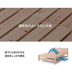 すのこベッドシングルサイズ島根県産高知四万十産頑丈ひのきすのこベッド耐久試験で1トンの荷重に耐えた頑丈タイプ