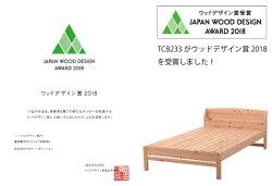ひのきベッドヒノキすのこベッドすのこベッド日本製国産シングルフレームのみベッドベッドフレーム下収納シングルベッド檜桧コンセント付き宮付き低ホルムアルデヒド高さ調節1年保証付き