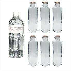 ハーバリウムオイル1L 瓶 150ml 6本 セット