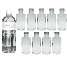 ハーバリウムオイル1L 瓶 100ml 9本 セット