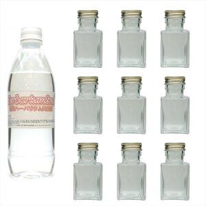 ハーバリウムオイル 500ml 瓶 50ml 9本 セット