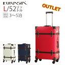 【50%OFF】アウトレット スーツケース Lサイズ シフレ ユーラシアトランク EUR3054-60