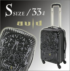 拡張式スーツケース≪AVI2073≫48cmSサイズファスナータイプ約1日〜3日向き小型LCC機内持ち込み対応サイズ【送料無料&1年保証付】スカルドクロavid
