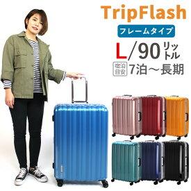 4bdb47ac09 楽天市場】スーツケース・キャリーバッグ(ブランドシフレ・カラー ...