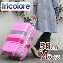 Sale b1133t min58