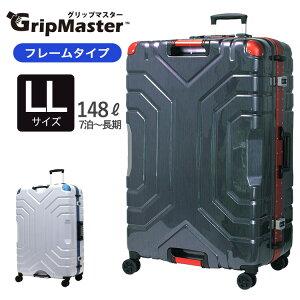 スーツケース LLサイズ 超大型 フレームタイプ 楽々持ち上げるのに便利 グリップマスター搭載 送料無料 1年保証 B5225T-82