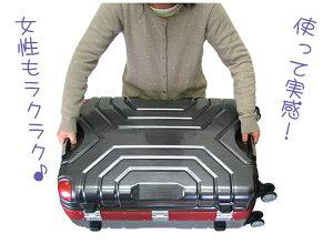 スーツケースグリップマスターGripMasterMサイズ中型3日4日5日フレームタイプ≪B5225T≫58cmTSAロック付双輪キャスター搭載【送料無料&1年保証付】ESCAPE'S