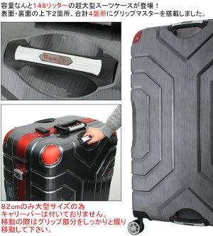 上下ハンドルGripMasterグリップマスター搭載最大級サイズスーツケース≪B5225T≫82cmLサイズ(約7日〜長期向き)超大型フレームタイプTSAロック付双輪キャスター搭載【送料無料&1年保証付】ESCAPE'S※キャリーバーはついておりません